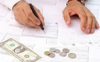 Образец доверенности на получение денежных средств от организации