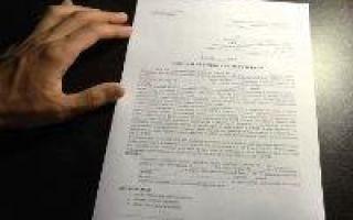 Возражение на судебный приказ о взыскании задолженности по налогам