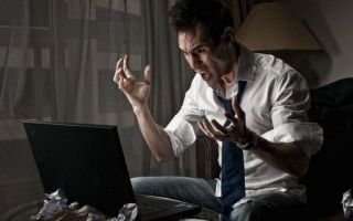 Статья за оскорбление личности в соцсетях и интернете: уголовная ответственность, наказание