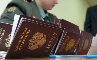 Как прописать иностранца в квартире согласно закону?