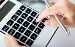 Как рассчитывают коммунальные платежи: главные правила