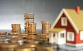 Налог с продажи квартиры в 2020 году для физических лиц