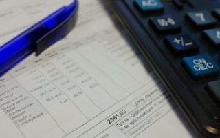 Что входит в содержание и ремонт жилья в квитанции?