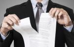 Доверенность на представление интересов в налоговой
