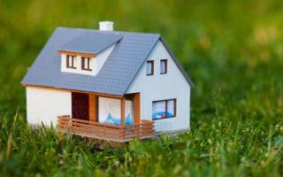 Образец договора купли-продажи участка с домом в рф