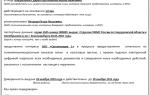 Доверенность на право подписи документов: порядок составления