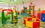 Образец жалобы на заведующую детским садом и ее подача