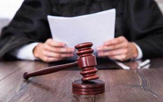 Образец апелляционной жалобы на приговор суда по уголовному делу