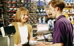 Права потребителя по закону «о защите прав потребителей»