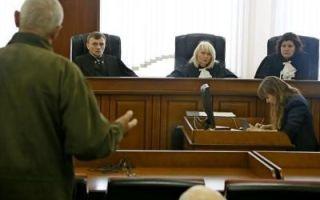 Как подать заявление в суд на управляющую компанию жкх?