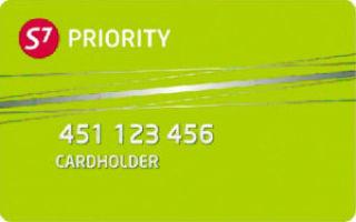 S7 priority — как получить и зарегистрировать карту лояльности, обмен бонусных баллов на мили