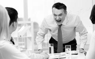 Оскорбление на рабочем месте: статья, наказание, жалоба, докладная