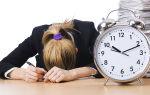 Рабочее время женщин в сельской местности: продолжительность, график работы