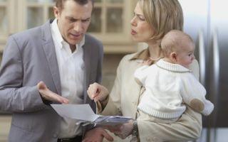 Добровольный отказ от родительских прав отца или матери (образец заявления 2020)