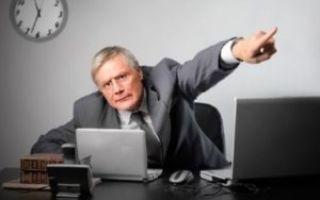 Увольнение пенсионера по инициативе работодателя