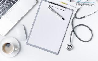 Право на бесплатную медпомощь и лечение по конституции рф