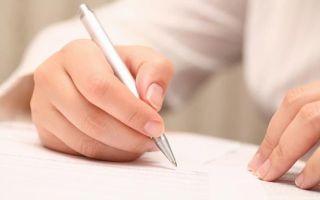 Образец заявления об отмене судебного приказа по коммунальным платежам