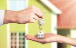 Ипотека под 6 процентов в 2020 году на имеющуюся ипотеку (условия)
