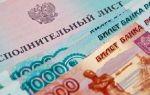 Как подать иск в суд о взыскании денежных средств?
