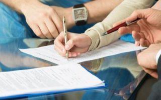 Заявление о наследовании накопительной части пенсии