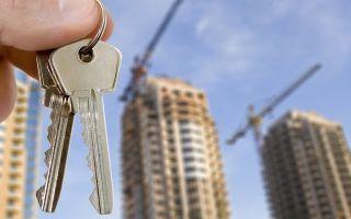 Как использовать материнский капитал на покупку квартиры без ипотеки?