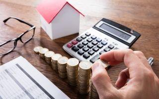 Возврат налога при покупке квартиры 2020 и его размер