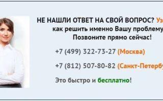Как проверить платеж евросеть по чеку: инструкция