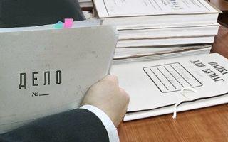 Образец ходатайства об ознакомлении с материалами дела в арбитражный суд