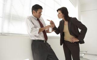 Как написать жалобу в трудовую инспекцию на работодателя (образец)?