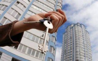 Закон о сдаче жилья в аренду в российской федерации