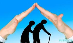 Пенсия ветерана труда в 2020 году: какие надбавки и доплаты положены, повышение
