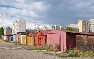 Как оформить гараж в собственность в 2020 году по закону?