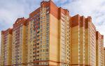 Оформление квартиры в собственность 2020: пошаговая инструкция