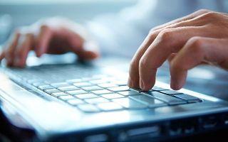 Технологический перерыв по трудовому кодексу