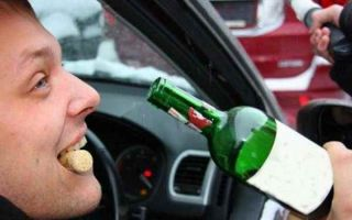 Второй раз попался пьяным за рулем — меры наказания, что делать?