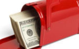 13 зарплата — что это такое и как начисляется, кому положена?