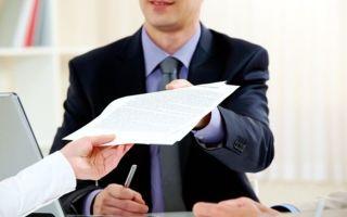 Какой день считается днем увольнения и нужно ли выходить на работу?