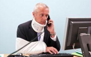 Производственная травма на производстве — что грозит работодателю?