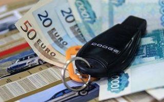 Снятие с учета автомобиля в гибдд: новые правила, стоимость, госпошлина