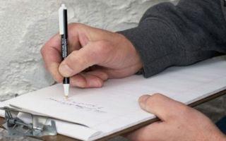Образец заявления в жилищную инспекцию на управляющую компанию