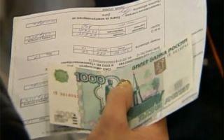 Как узнать задолженность по капитальному ремонту?