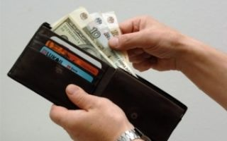 Возвращается или нет задаток при отказе покупателя от сделки?