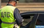 Какое наказание за вождение в нетрезвом виде без прав (виды, как избежать)?