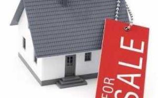Кто должен оплачивать договор купли-продажи — покупатель или продавец?
