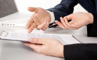Образец возражения на судебный приказ о взыскании задолженности по жкх