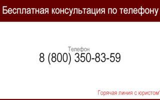 Как получить от государства 260000 рублей (пошаговая инструкция)?