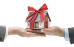 Скачать образец договора дарения доли квартиры 2020 (росреестр)