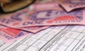 Формулы расчета платы за отопление в 2020 году