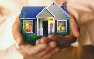 Дом в собственности, а земля нет — что делать и как оформить?