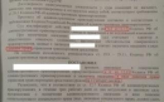 Как избежать лишения прав по ч. 4 ст. 12.15 коап рф?